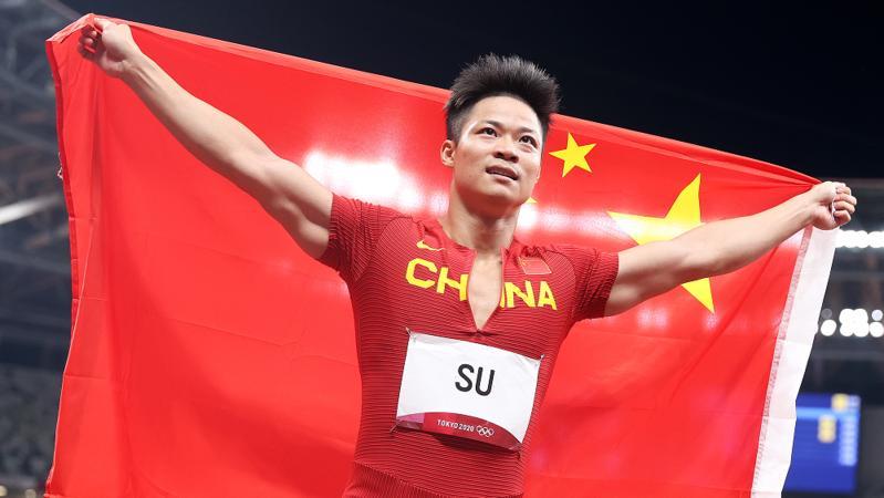 广东参加东京奥运会获奖运动员及其教练员等获记功奖励