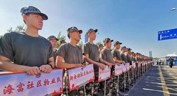 新安开展消防技能大比武 49支专兼职队伍280人同场竞技