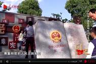 中国共产党治国理政的宝贵经验