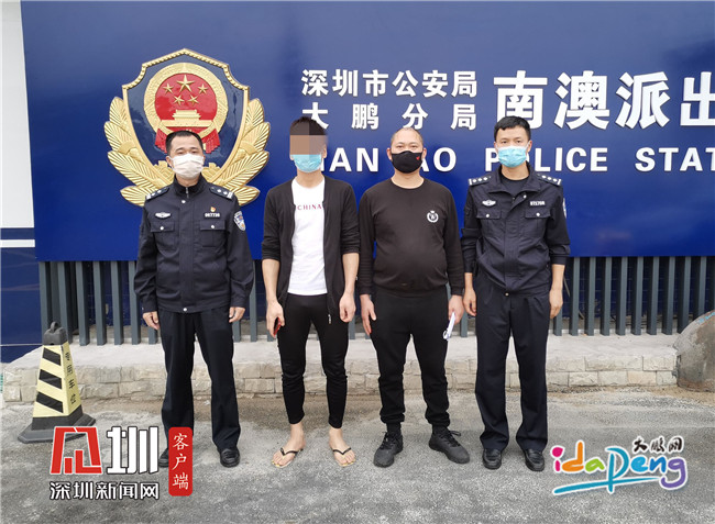 在深圳失踪人口_深圳各区人口分布图