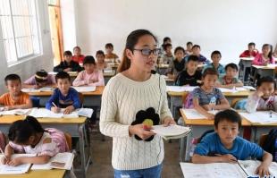 以教育体制改革推动教育高质量发展——评《关于推进教育高质量发展的意见》