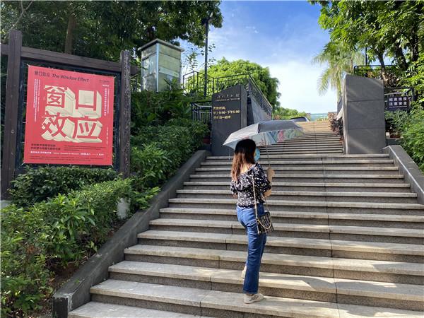 藏在公园里的美术馆 记者带你走进深圳最早艺术品展览机构