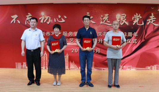 拳拳爱国心丹青绘深情军休中心举办首届书画摄影艺术作品展