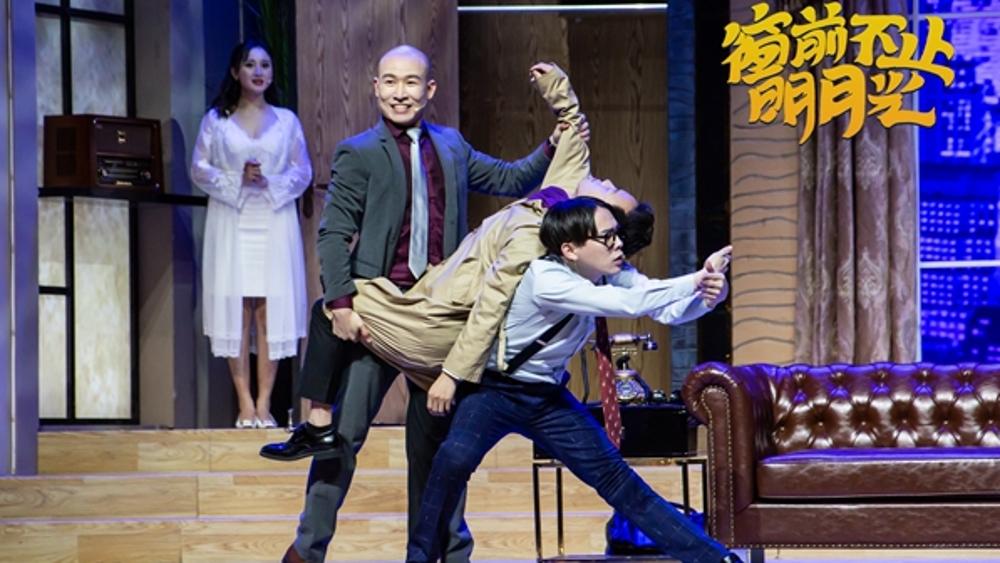 龙华区公益惠民戏剧演出开幕,市民可免费看开心麻花舞台剧