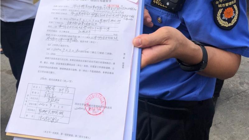 动真格了!刚刚!深圳开出第一张垃圾分类整改通知书