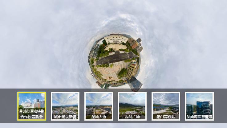 """720°看深汕 这个角度的深圳第""""10+1""""区,你见过吗?"""