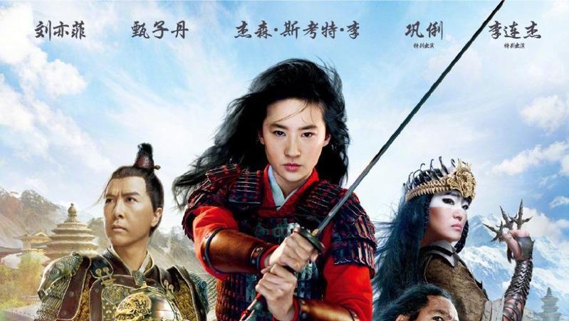 官宣!《花木兰》定档9月11日国内公映