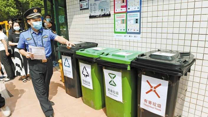 """深圳城管部门对垃圾分类管理不到位单位实施警示 7天发出1697张""""整改令"""""""