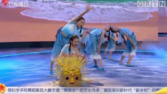 大鹏新区非遗活化项目获评全省十大精品案例,系深圳唯一入选