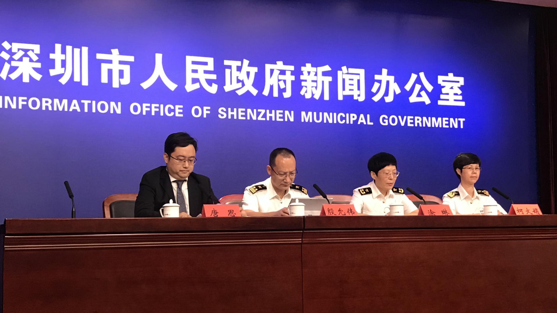 深圳海关推出稳外贸稳外资三十条
