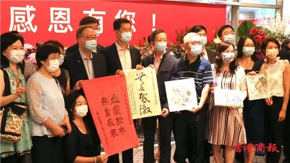 多图|感谢有你!港府团体欢送国家核酸检测支援队驰援香港