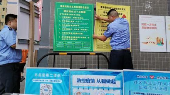 """出租屋分类分级福城出新招:垃圾分类分不好 村口""""租住建议牌""""可查"""