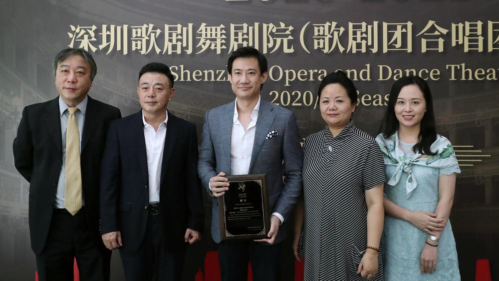 鹏城开启歌剧时光!深圳歌剧舞剧院推出成立以来首个演出季
