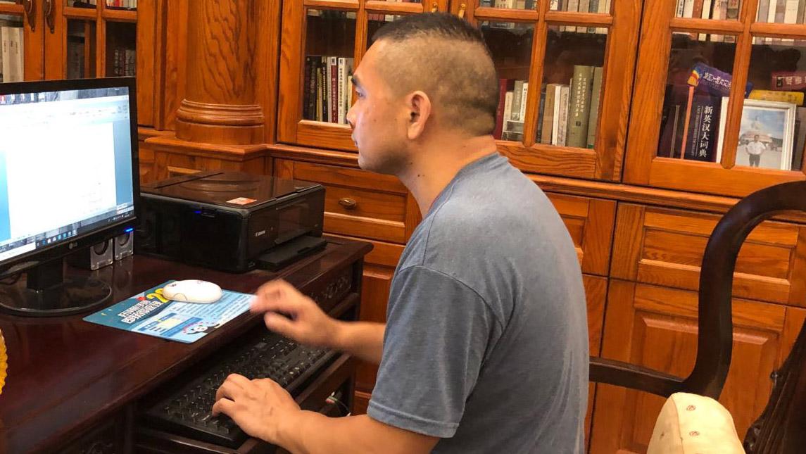 深圳作家李业康获第五届海峡两岸新媒体原创文学大赛银奖
