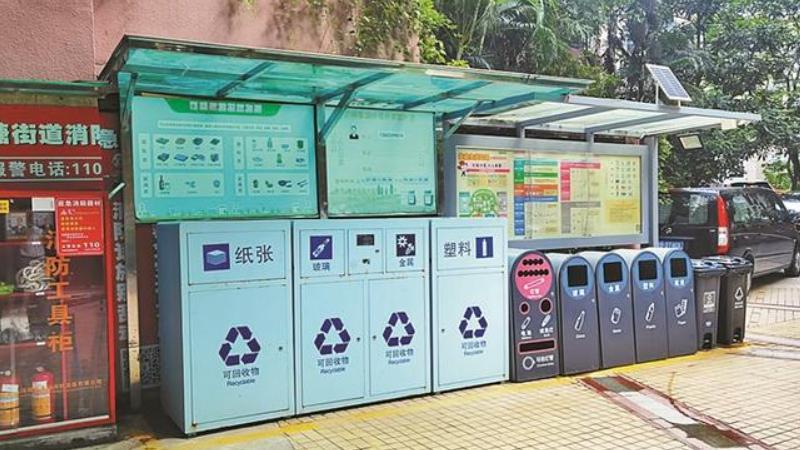 """深圳8小区试点:有害废弃物,拒绝""""一袋扔"""""""