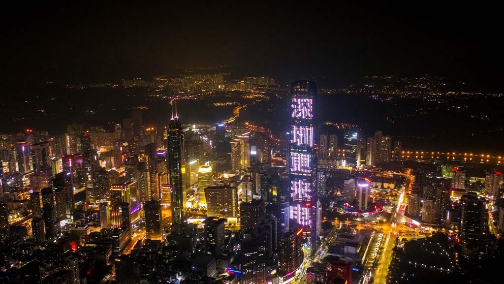 """将""""零上门、零审批、零投资""""服务进行到底 深圳企业接电平均不超过7天"""