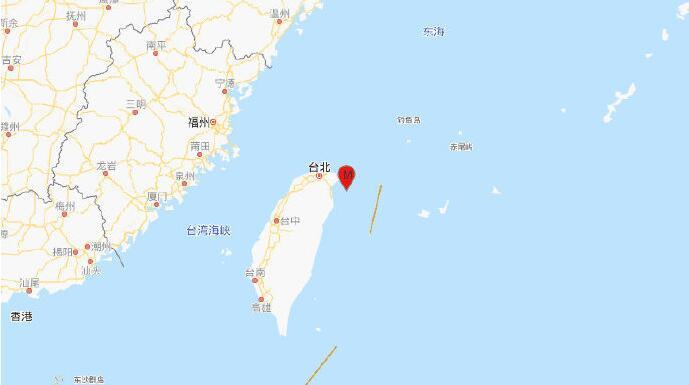 台湾宜兰县海域发生5.0级地震 震源深度116千米
