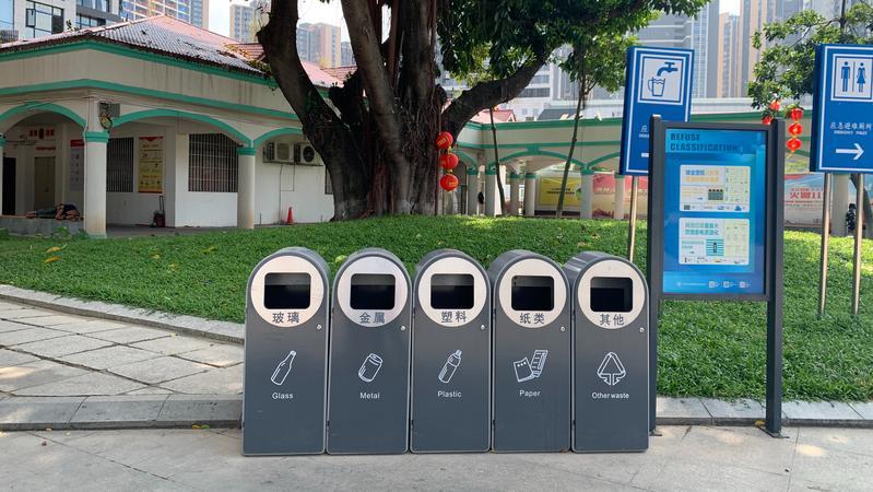 深圳生活垃圾分类迈入集中执法阶段 光明人,你会垃圾分类了吗?