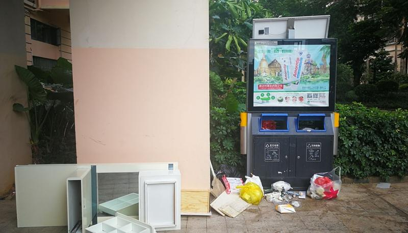 """拟罚一万元!就在这个小区,深圳开出垃圾分类处罚""""第一单"""""""