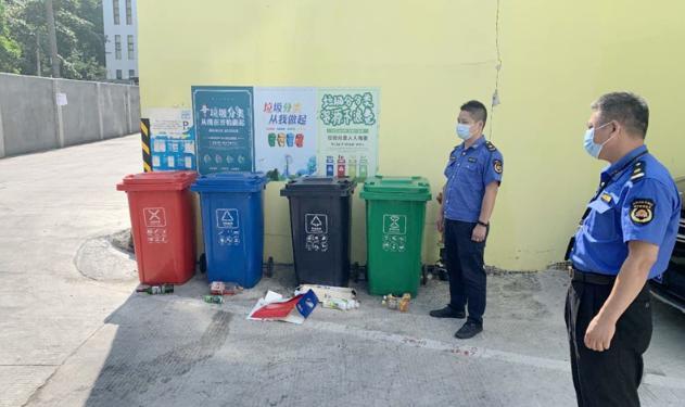 物业公司罚2000、个人罚50  南湾街道垃圾分类首开三张罚单