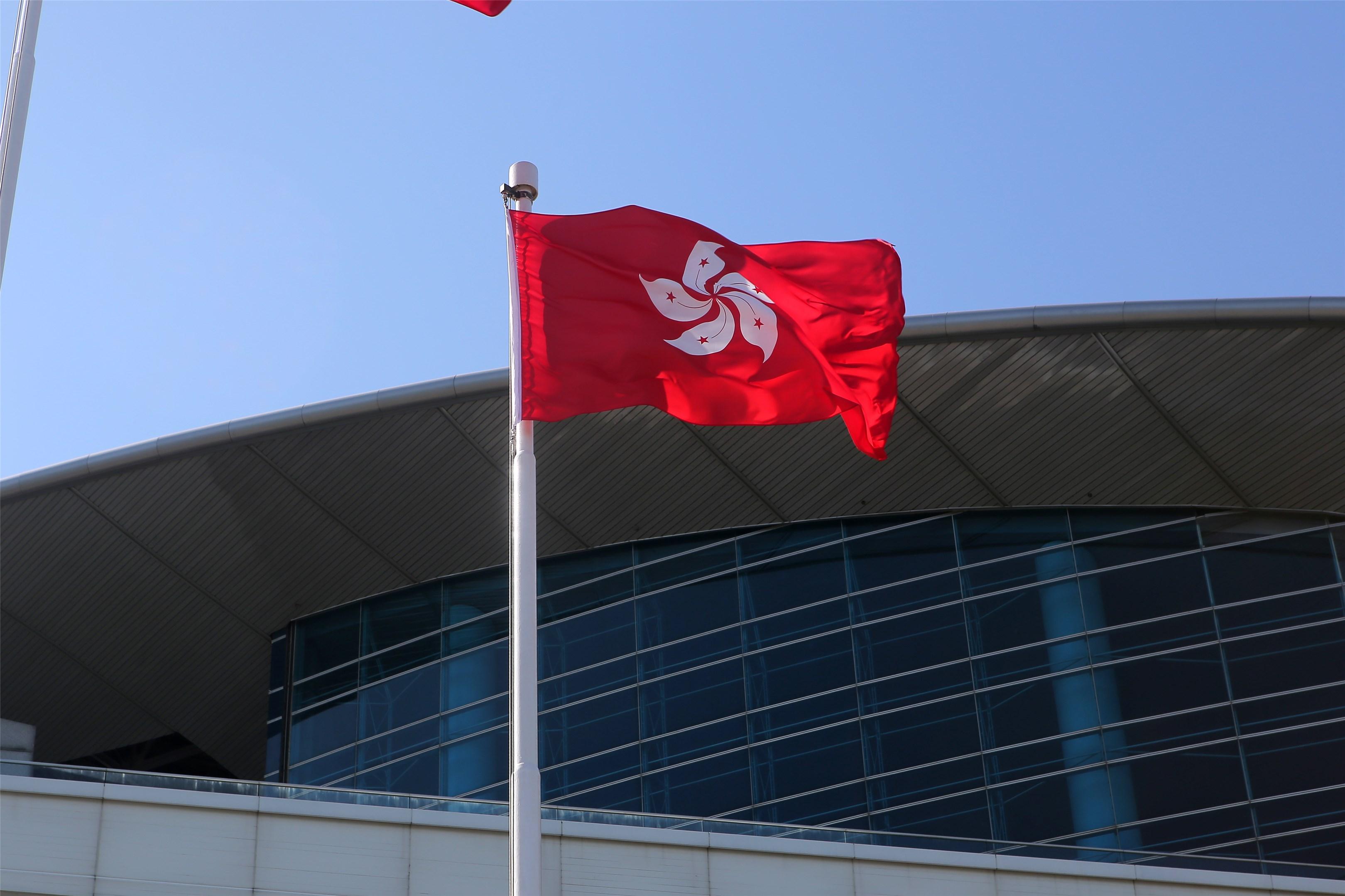 香港特区政府开展《国旗及国徽条例》修订工作