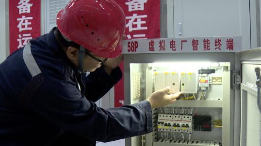 入选国际典型案例!全国首套自动化虚拟电厂系统在深圳试运行