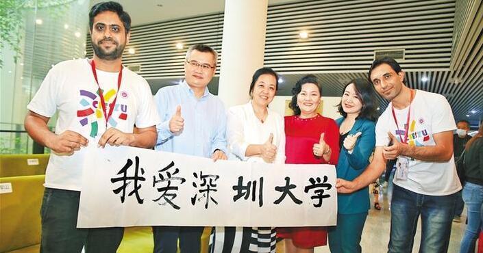 深圳大学中外大学生研习传统文化经典之书法作品展演