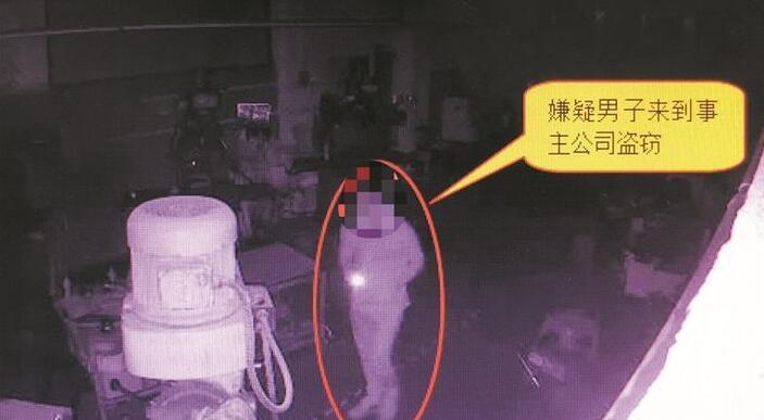 宝安一大胆小偷入厂盗窃 竟把监控主机一并偷走