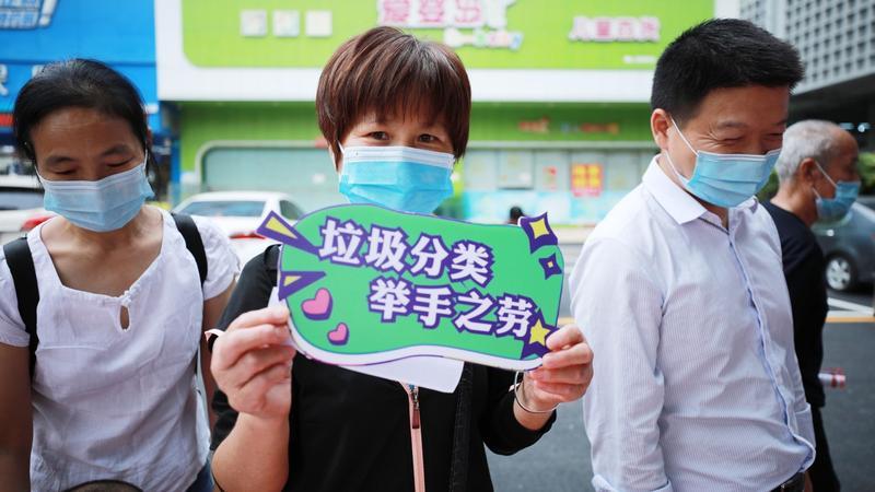 宝安沙井:东塘社区党群同参与 引领垃圾分类新时尚