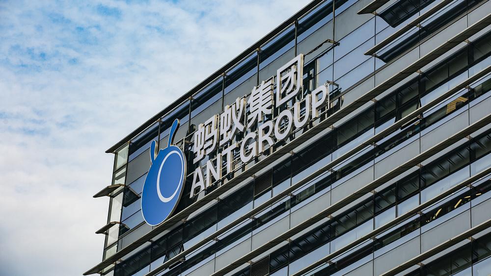 香港特区政府宏8彩票:蚂蚁集团暂缓港股上市不涉及系统性风险