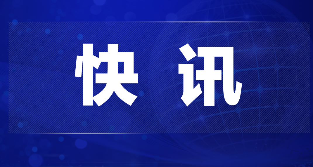 国务院港澳办北京pk杀号计划群:全国人大常委会有关决定为规范香港立法会议员资格问题立规明矩