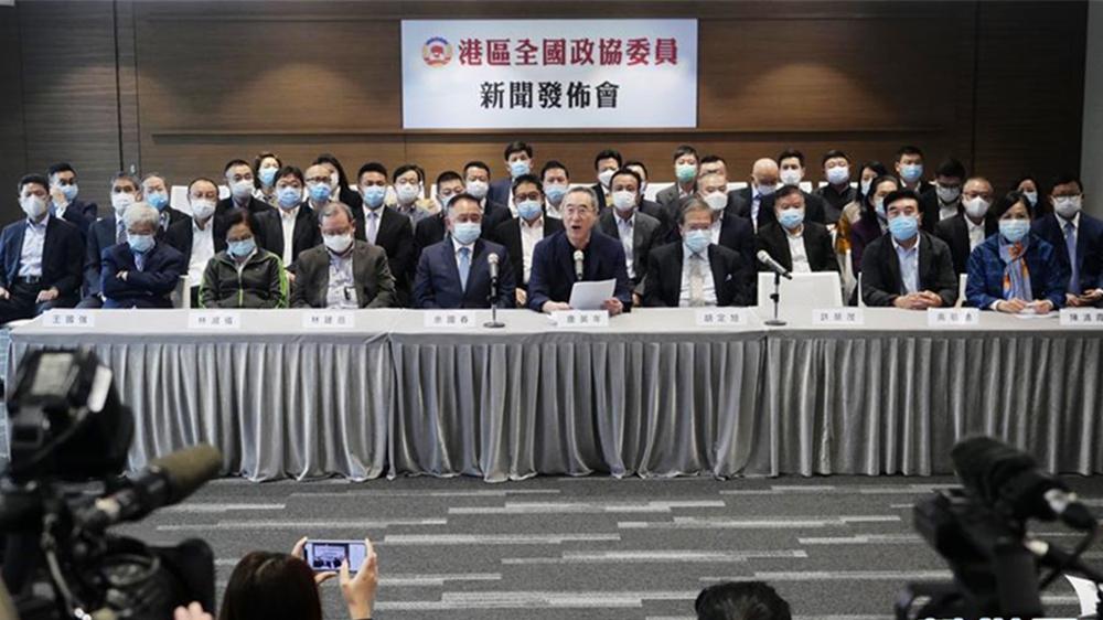 近65万名香港网民联署支持全国人大常委会决定
