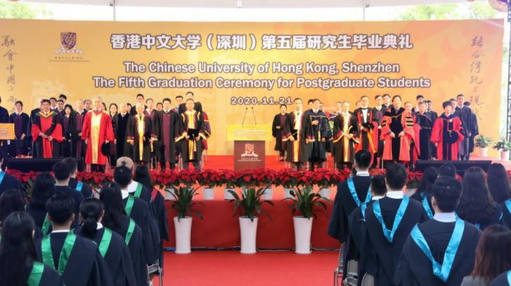 港中大(深圳)486名研究生毕业  徐扬生寄语学生保持深圳人精神
