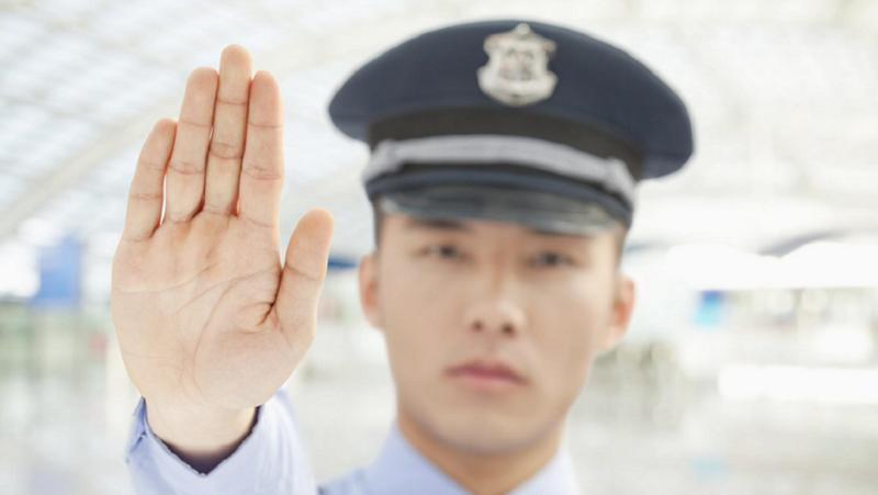 陕西警方查获一境外赌博集团洗钱窝点,涉案1.2亿元