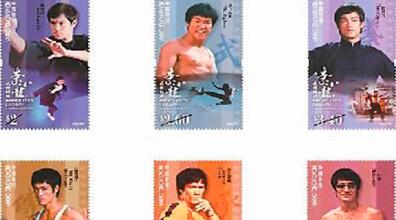 香港邮政将于李小龙诞辰80周年发行特别邮票