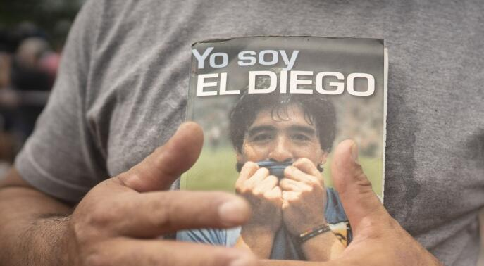 马拉多纳灵柩将在总统府接受公众瞻仰守信彩票官方网站,阿根廷全国进入哀悼期