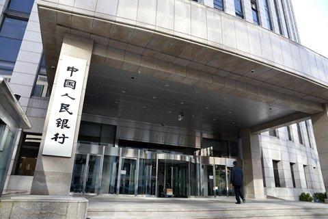 """美财政部报告称""""人民币汇率低估"""" 商务部回应"""