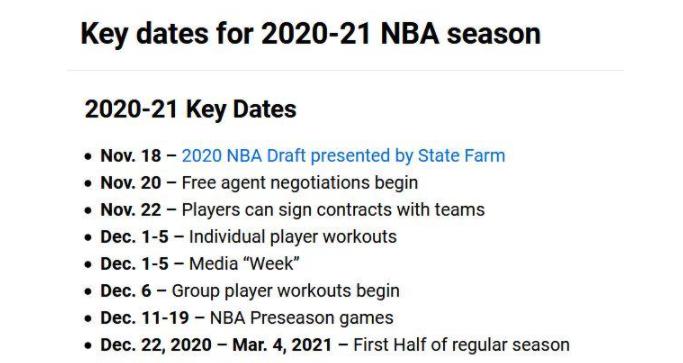 NBA公布下赛季日程 科比明年5月正式进入名人堂