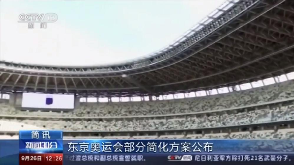 额外开支或达2000亿日元!延期办东京奥运成本昂贵