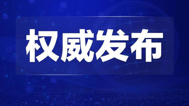 黄海南部11月30日至12月5日将进行实弹射击