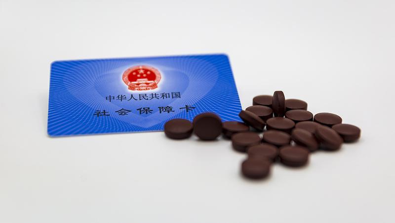 又有55个降价药品在广东落地 最低价为一折