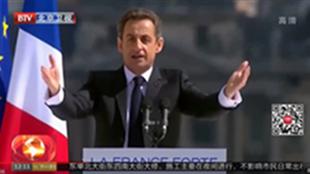 法国前总统萨科齐在庭审中否认滥用权力等指控