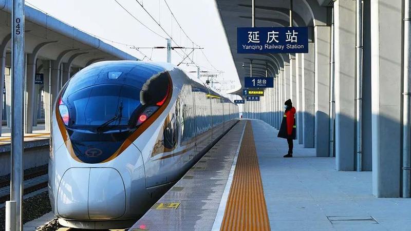 有点酷!京张高铁延庆线正式开通运营雨林软件网,延庆站房顶仿照滑雪赛道设计