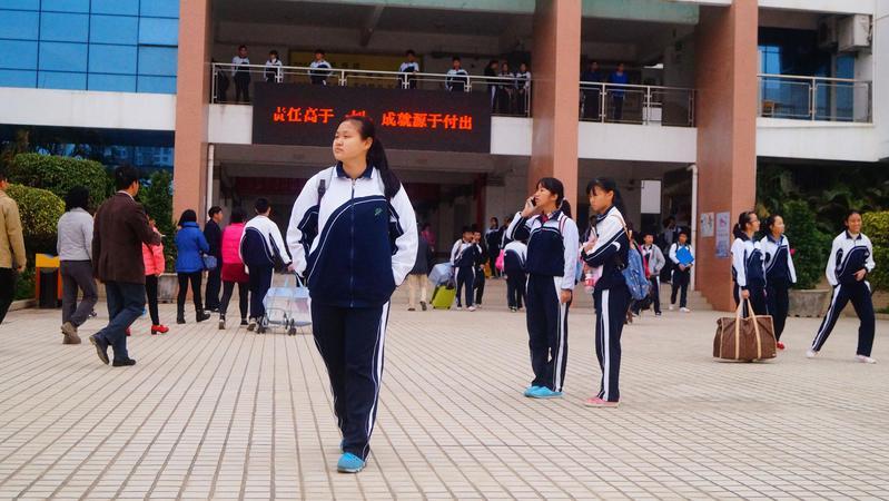 广东义务教育阶段 不得公布学生成绩和排名 你认为呢?