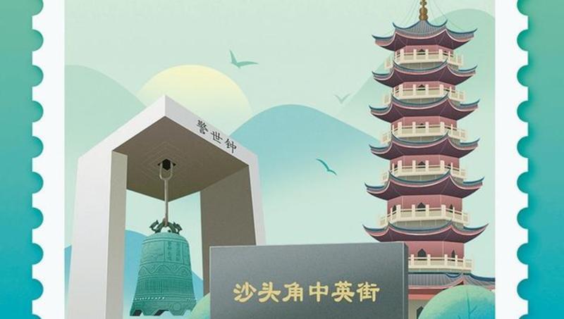 """""""十约""""中英街文化品牌明日推出 讲述与中英街的温情故事"""