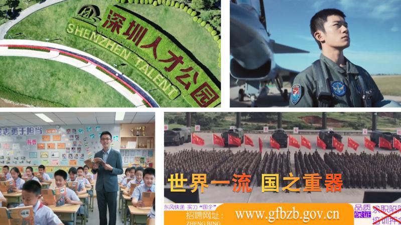 新的一年,你有什么新的职业规划?不如来深圳看看?
