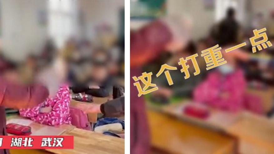 """""""小学生排队被老师竹板打手""""原因曝光!涉事老师被这样处理……"""