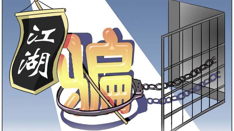 """@深圳人,这份《防""""江湖骗子""""新型诈骗攻略》请收好!"""