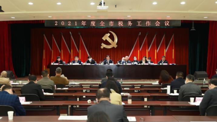 2020年深圳实现全口径税收收入8596.8亿元
