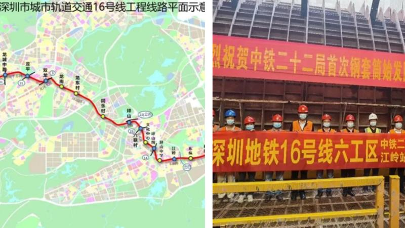24个区间贯通、15座车站封顶!16号线进度再更新~